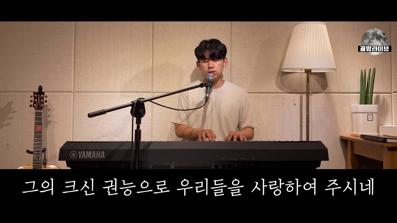 [골방라이브] 김상진 -  하나님의 음성을