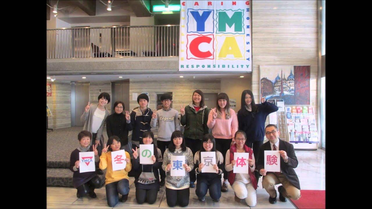 YMCA 2015暑假日本遊學自由行正式開放預約: http://i0.wp.com/goo.gl/Q4zm5A - YouTube