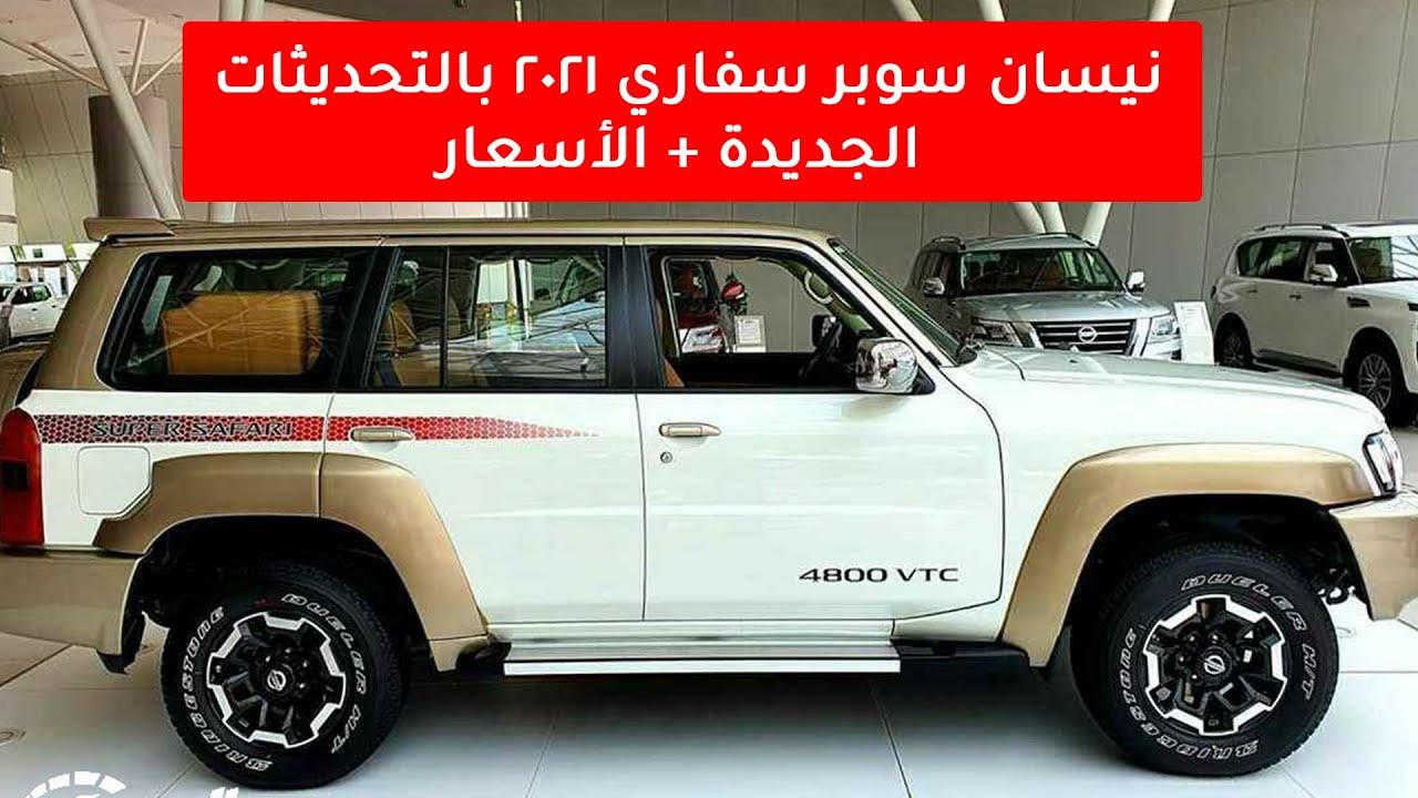 Nissan Tiida Car Suv Car Suv