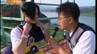 Video Shinhwa Challenge III (Eng Sub) (19980912) download MP3, 3GP, MP4, WEBM, AVI, FLV Juli 2018
