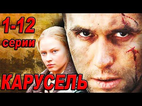 Криминальная драма «Гocпoдa-тoвapищи» (2014) 1-16 серия из 16 HD