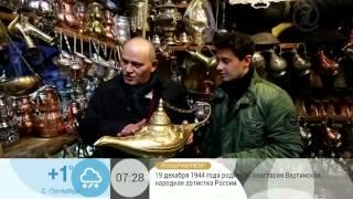 Сюжет Первого канала о подготовке шоу