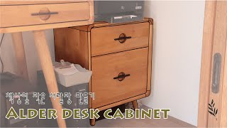 [wood working] alder desk cabi…