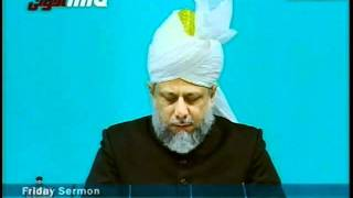 Urdu Friday Sermon 6 February 2004, Betrayal of trust/treachery