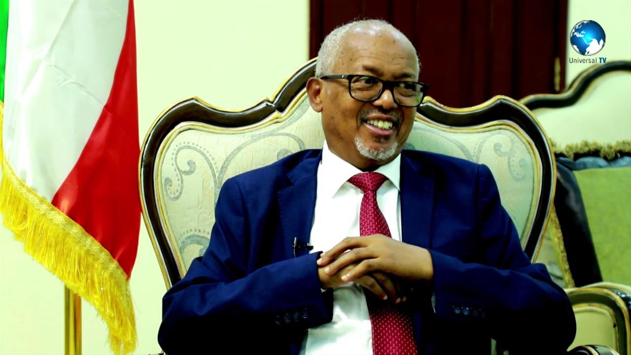 Hordhaca Warysi Xaasasiya C/salaan Hereri iyo Madaxweyne kuxigeenka Somaliland Cabdiraxmaan Saylici - YouTube