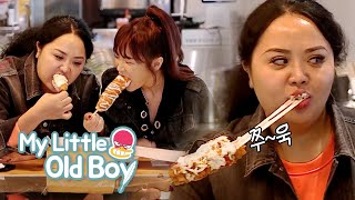 """Baixar Hong Jin Young """"You're putting too much on sour cream"""" [My Little Old Boy Ep 164]"""