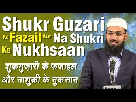 Shukr Guzari Ke Fazail Aur Na Shukri Ke Nukhsaan By Adv. Faiz Syed