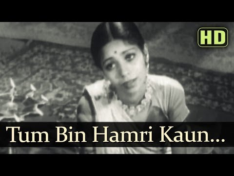 Tum Bin Hamra Kaun Khabar (HD) Pukar Songs - Sohrab Modi - Sheela