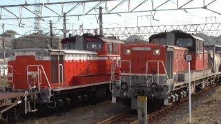 『ありがとう EF64 DD51』 山陰 迂回貨物最終日 米子駅にて撮影 後藤DD51+ ロンチキ も見送りに♬