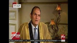 المواجهة  حوار خاص للمواجهة مع الدكتور أحمد نعينع - قارئ الملوك والرؤساء (حلقة كاملة)