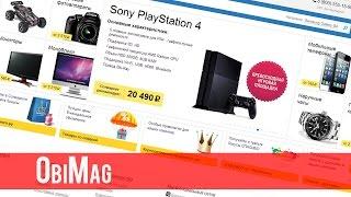 СОТМАРКЕТ - обзор интернет магазина мобильной техники Сотмаркет(, 2014-07-04T09:54:32.000Z)