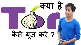 What is Tor Browser ? How it Works   install & use Tor Browser   Tor kya hai kaise use kare