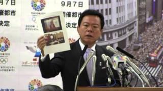 2013年3月29日 猪瀬直樹東京都知事会見