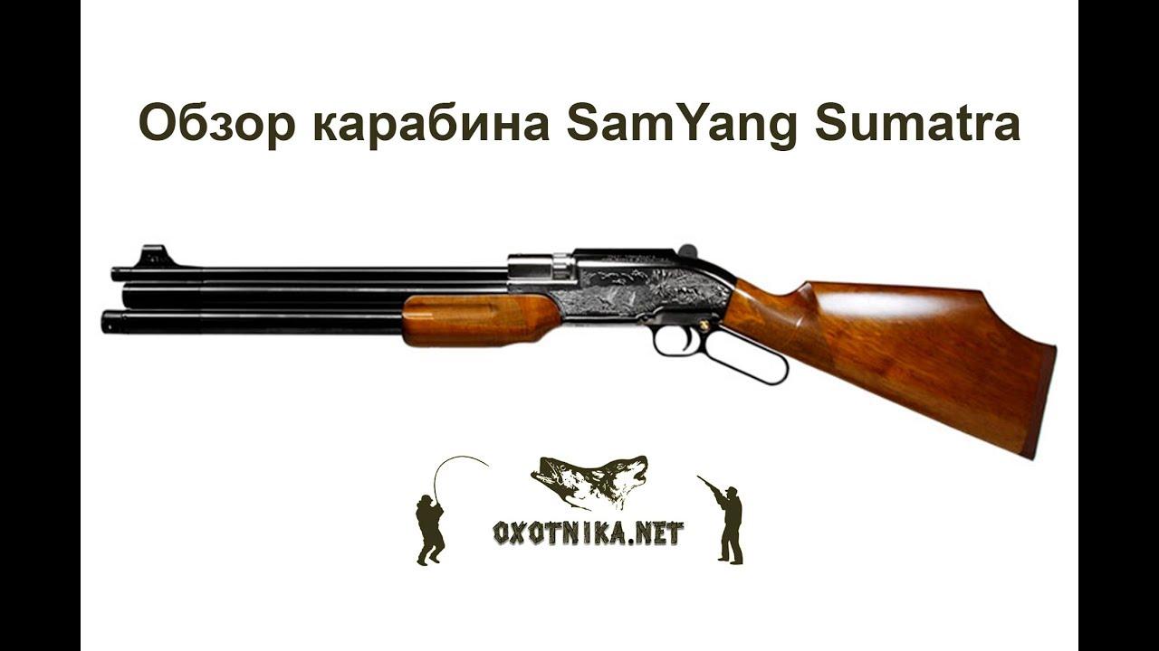 Grizzly это тяжёлая охотничья пуля для мощных воздушных винтовок. Звездообразное отверстие в верхней части пули гарантирует идельное.