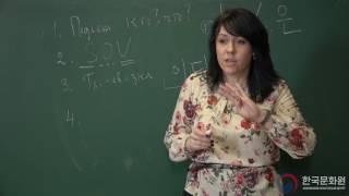 1 уровень (1 урок - 1 часть) ВИДЕОУРОКИ КОРЕЙСКОГО ЯЗЫКА