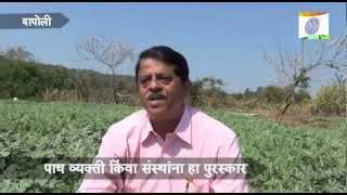 Vasantrao Naik Krishibhushan Award - Yojna