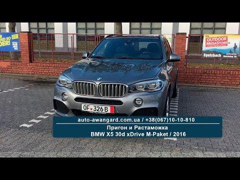 Отличная комплектация BMW X5 30d XDrive F15 M-Paket 2016