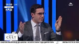 Мураев о президентской кампании и политических инструментах, способных изменить Украину к лучшему