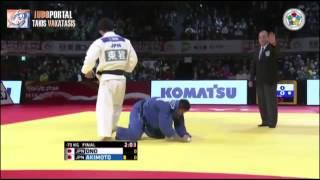 Judo Grand Slam Tokyo 2014 Final -73kg ONO Shohei (JPN) vs. AKIMOTO Hiroyuki (JPN)
