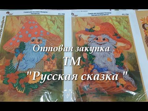 Вышивка бисером русская сказка псков