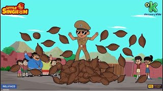 Super Cop Moment #18 | Little Singham | Every day, 11.30 AM & 5.30 PM