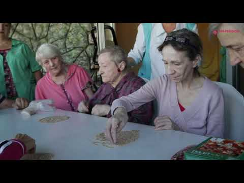Реабилитация после перелома шейки бедра в  пансионате для пожилых и престарелых| Sm-pension.ru
