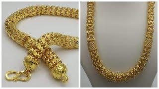 Gold Chain Design | Chain