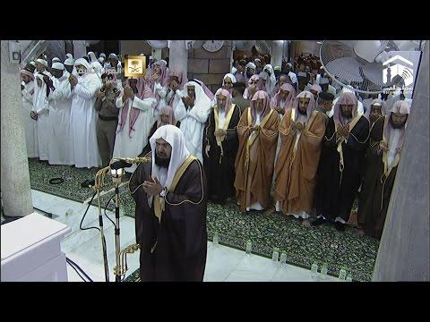 Ramadan 1435 | Khatam al Quran Dua by Sheikh Sudais