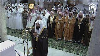 Download Ramadan 1435 | Khatam al Quran Dua  by Sheikh Sudais