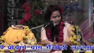 Ae mere shyam laut ke aana Ankul shastri nice Bhajan