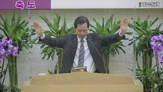 2021.1.24. 대구수성교회 주일 예배 온라인 LI…