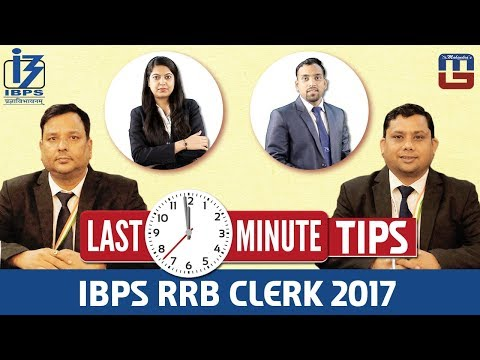 Last Minute Tips For IBPS RRB CLERK 2017 For Sure Selection | Cut Off | With Mahendra Guru Experts