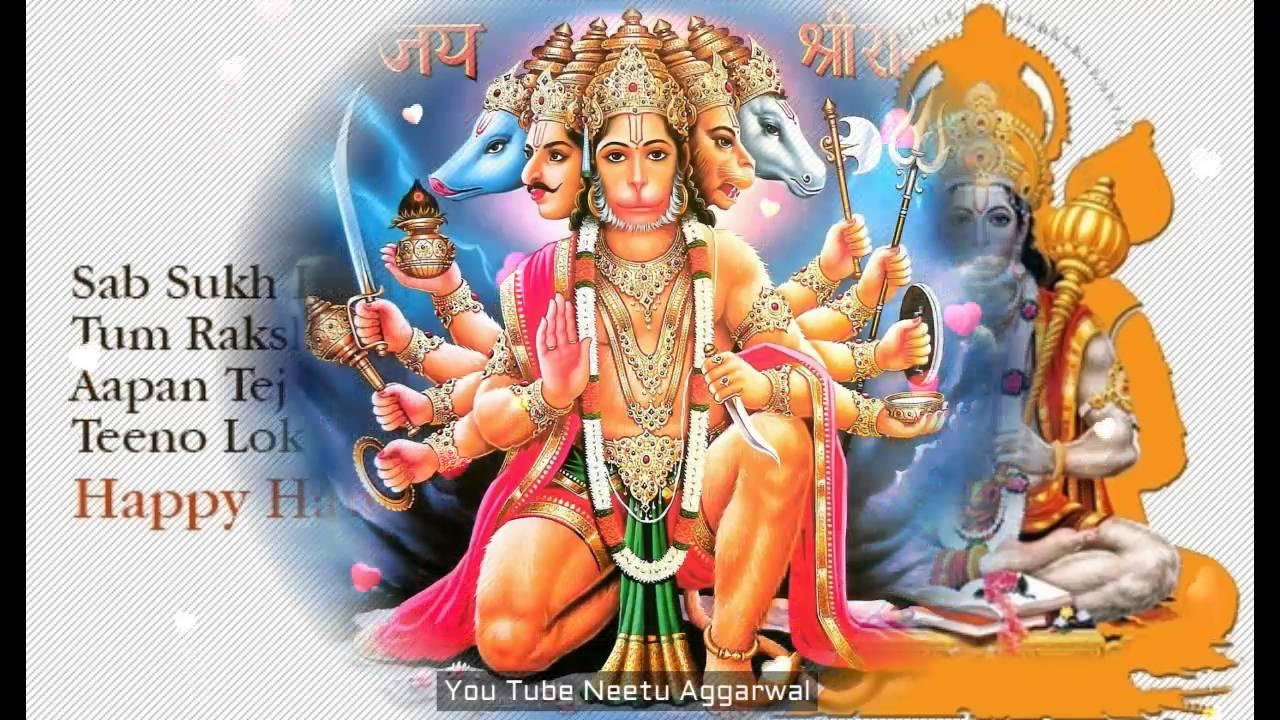 Hanuman Jayanti Hd Wallpaper 2018 2018 Hanuman Jayanti Greeting