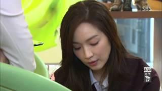 나만의 당신 39회 (다시보기) #1(1)