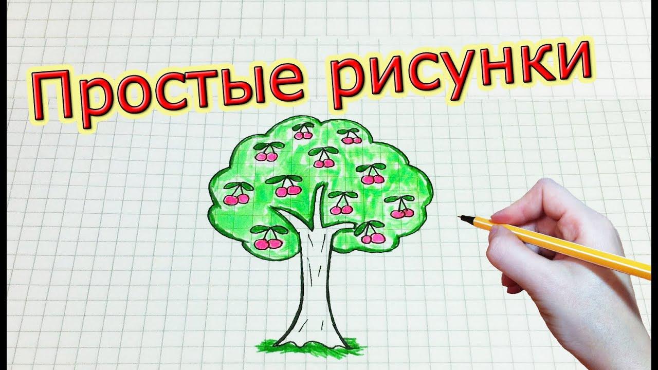 Дерево своими руками рисовать фото 864