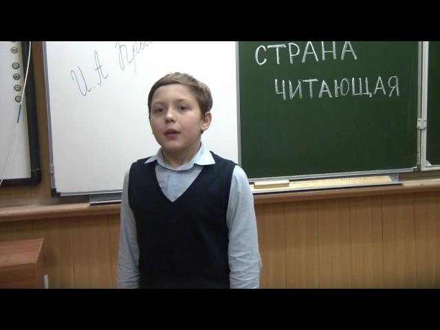 Изображение предпросмотра прочтения – АндрейЗалесов читает произведение «Мартышка и очки» И.А.Крылова