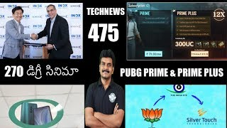 Technews 475 PUBG Prime & Prime Plus INOX Screen X India, iphone 7 india,Zomato Expansion etc