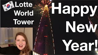 Happy New Year 2018 Lotte World Tower Fireworks Vlog