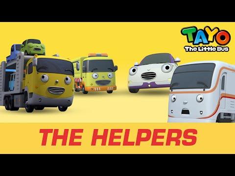 [Meet Tayos Friends] #9 The Helpers
