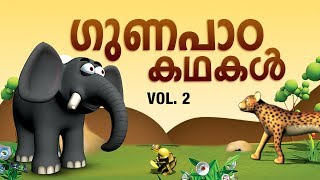 Video Moral Stories For Kids in Malayalam Vol -1 | Panchatantra Stories Collection | Animal Stories download MP3, 3GP, MP4, WEBM, AVI, FLV Oktober 2018