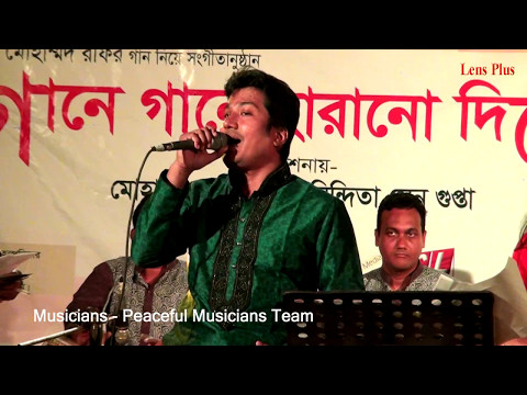 Pakhitar Buke Live by Rashed with Peaceful Musicians Team