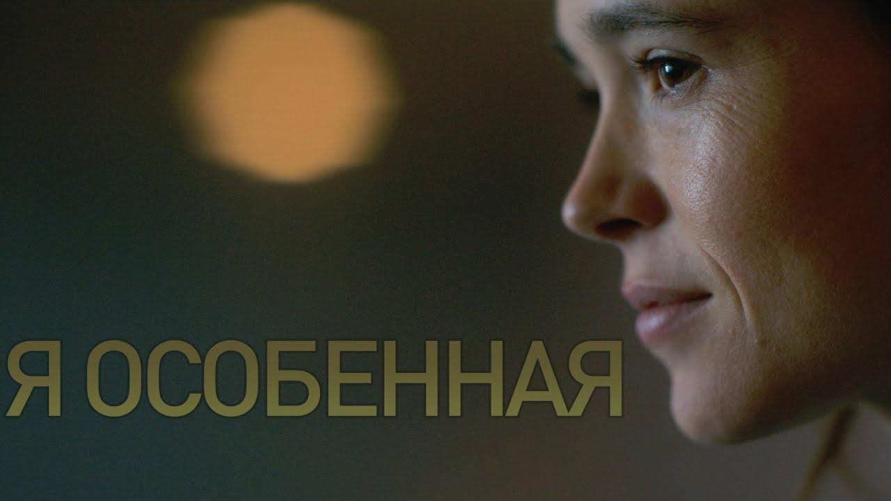 Vanya Voronov jövőképe