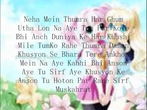 I Love U Neha 4EVER - YouTube