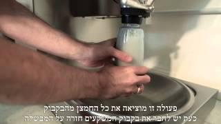 איך להכין בירה ביתית
