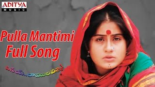 Pulla Mantimi Full Song ll Osey Ramulamma Movie ll Ramki, Vijayasanthi