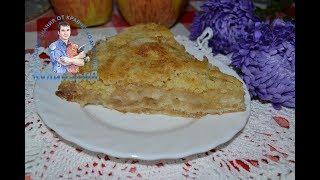 Варшавский насыпной пирог с яблоками и манкой