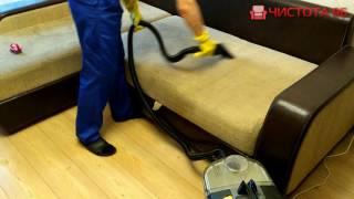 Смотреть видео химчистка диванов в екатеринбурге