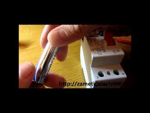 Как отличить электромеханическое УЗО от электронного. Какое из них выбрать?