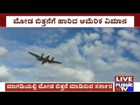 Cloud Seeding Aircraft Takes Off From Jakkur To Give Karnataka Some Rain