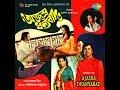 Kachhe Achho Tumi Rang Achhe Phule_Asha Bhosle & Shailendra Singh